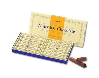 【包邮】【日本直邮】ROYCE  北海道坚果夹心巧克力棒 10枚装 2盒装
