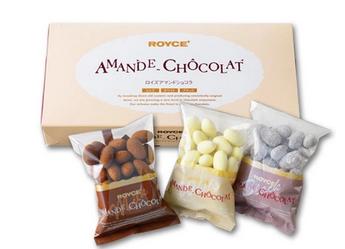 【包邮】【日本直邮】ROYCE  北海道杏仁巧克力豆 牛奶白巧黑巧 3口味礼盒*2盒