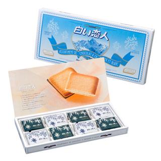 【顺丰包邮】【中国现货】白色恋人/WHITE LOVER 黑白混合巧克力夹心饼干 24枚装