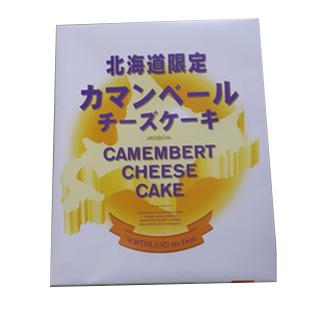 【日本直邮】北海道限量版 卡芒贝尔芝士蛋糕16个