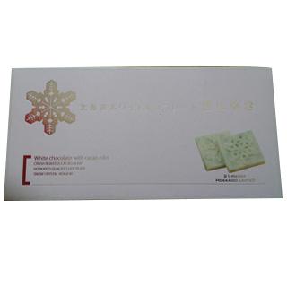 【日本直邮】北海道 雪花白巧克力147g/盒(含21枚)