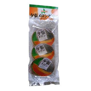【日本直邮】北海道特产 夕张密瓜果冻78g×3个/袋