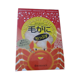 【日本直邮】北海道 毛蟹薯片40g×2袋/盒