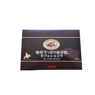 【日本直邮】北海道 珈房札幌咖啡馆 咖啡巧克力80g/盒(含20枚)