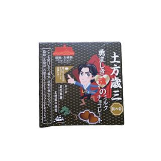 【日本直邮】北海道特产 土方岁三(其一)勇敢灵魂之牛奶巧克力45g/盒