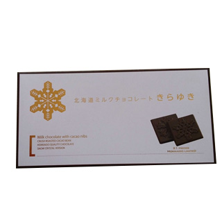 北海道 雪花牛奶巧克力147g/盒(含21枚)