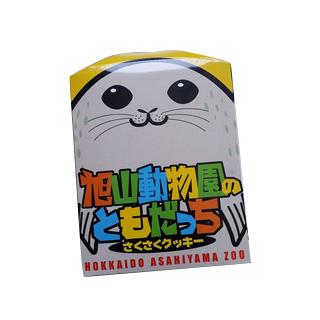 【日本直邮】北海道 旭山动物园的可爱朋友脆饼干15个/盒