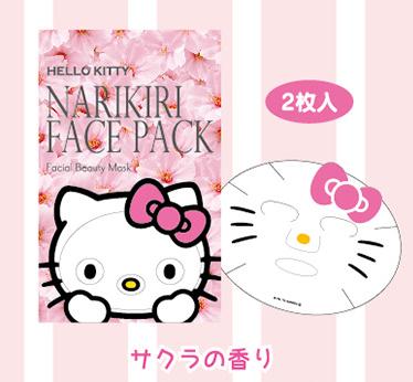 【日本直邮】hello kitty 可爱猫脸滋润弹力面膜20 ml