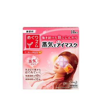 花王/KAO 去黑眼圈浮肿蒸汽眼罩14片  无香型
