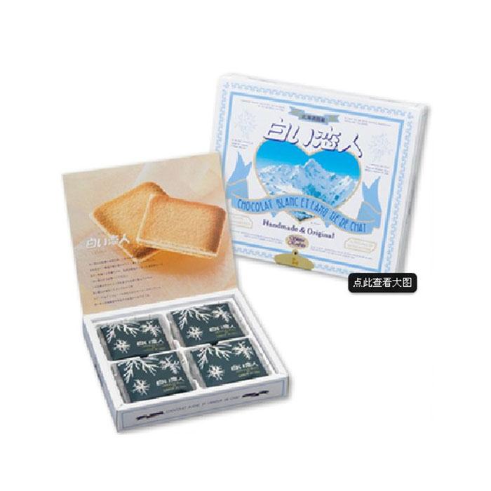 【日本直邮】北海道名产  白色恋人 巧克力夹心饼干 12枚入3盒