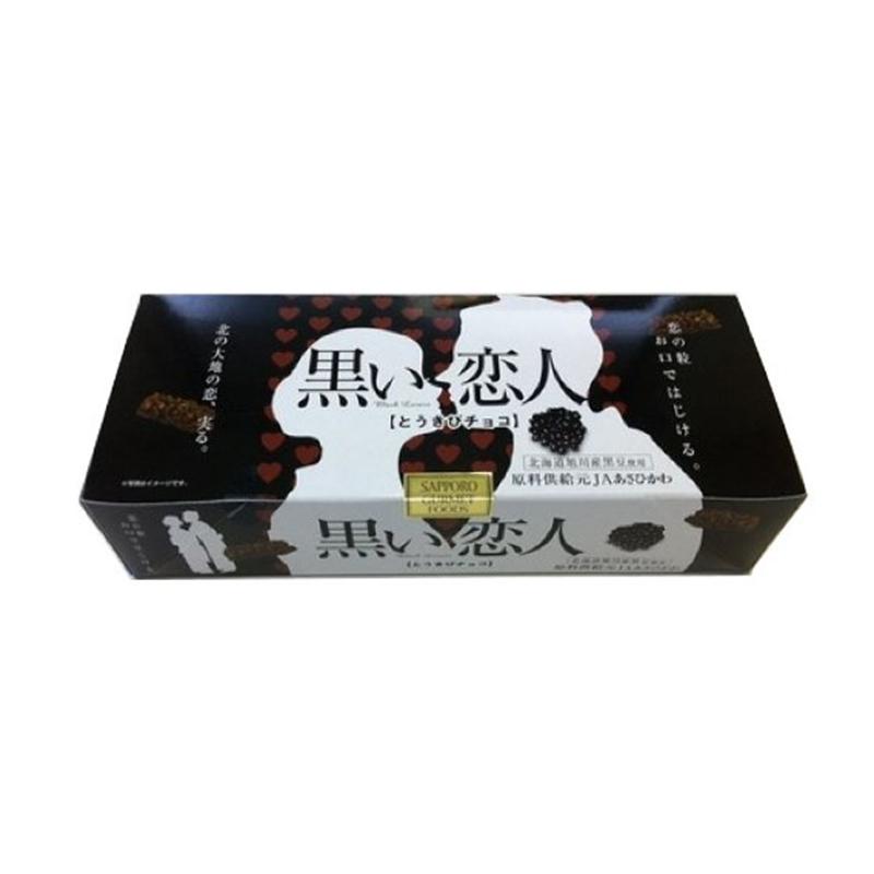 【日本直邮】北海道 札幌美食黑色恋人黑豆玉米巧克力14书