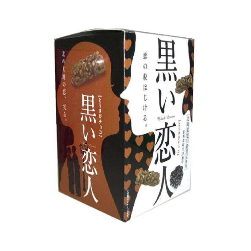 【日本直邮】北海道 札幌美食黑色恋人黑豆玉米巧克力7本×12箱