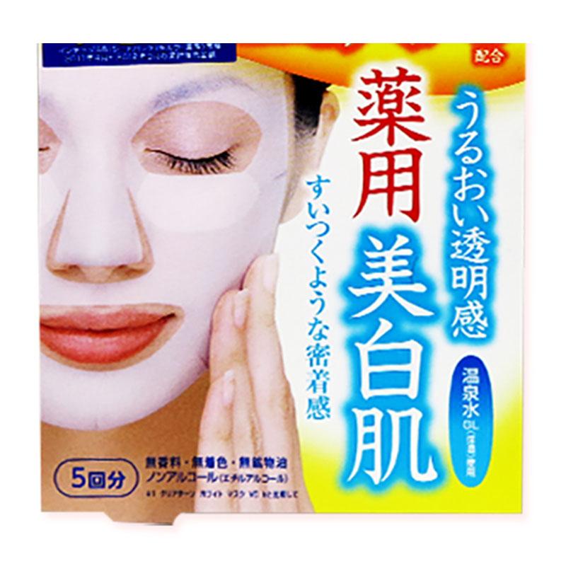 高丝/KOSE CLEARTURN高渗透美白补水精华面膜晒后修复5片*3盒套