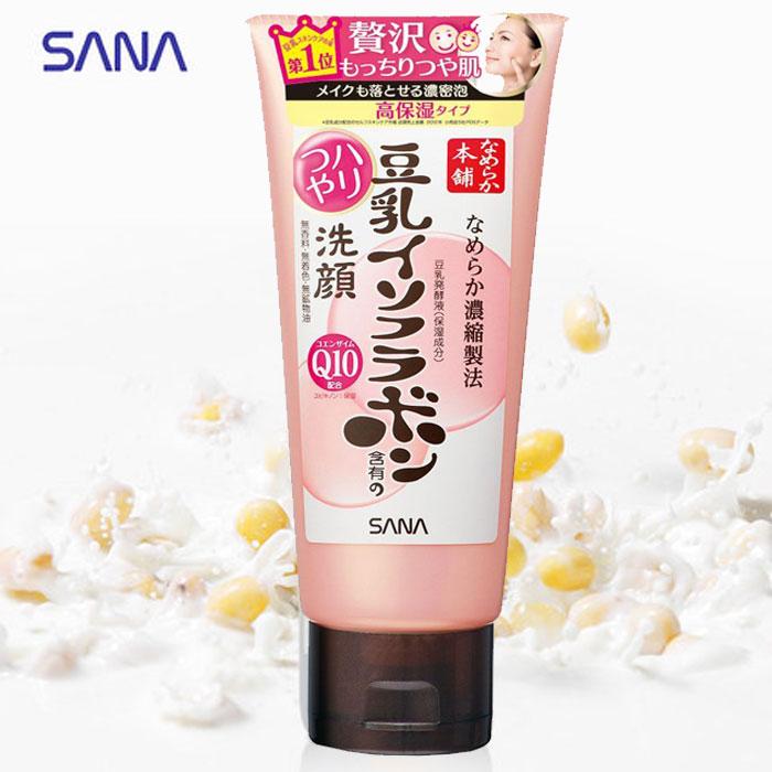 【包邮】【保税区闪送】日本进口Sana豆乳Q10洗面奶150g 莎娜深层清洁补水保湿控油泡沫洁面乳温和卸妆 日本原装进口