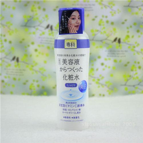 资生堂/SHISEIDO  洗颜专科 透润亮颜美白化妆水 滋润型 200ml