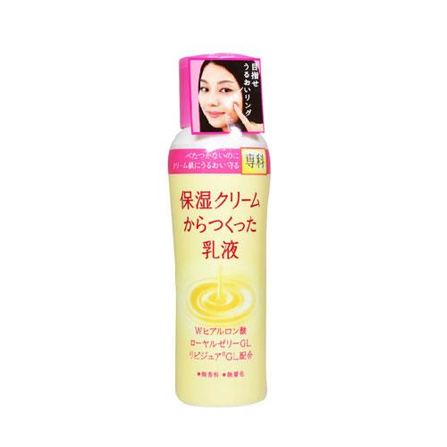 资生堂肌/SHISEIDO 洗颜专科 凝润深透高机能保湿乳液 瓶装150ml