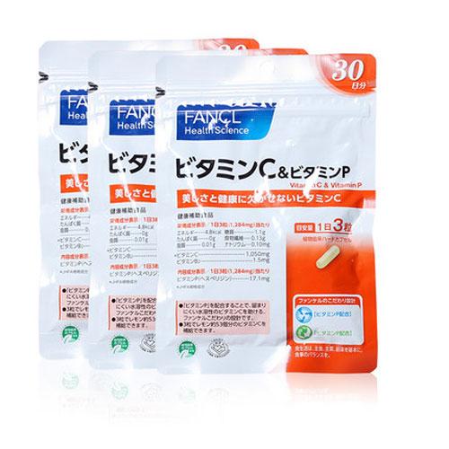 【日本直邮】芳珂/Fancl 新款 维他命维生素C胶囊  90粒*3袋(约90日份)