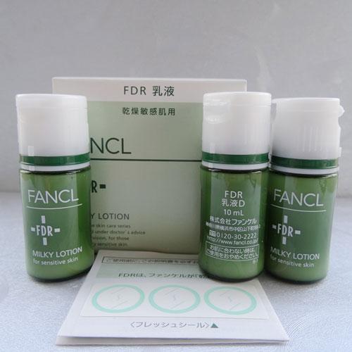 芳珂/FANCL FDR水份保湿乳液 10mL×3支  3012-33