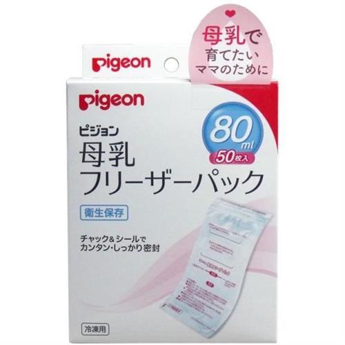 贝亲/PIGEON 母乳密封冷冻保存袋 80ml 50个