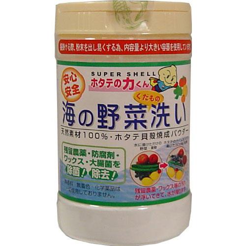 自然派 水果蔬菜餐具消毒清洗剂天然贝壳除菌粉 90g