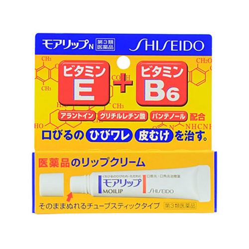 资生堂/SHISEIDO Moilip药用润唇膏 8g