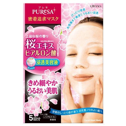 佑天兰/UTENA Puresa 樱花提取物保湿面膜