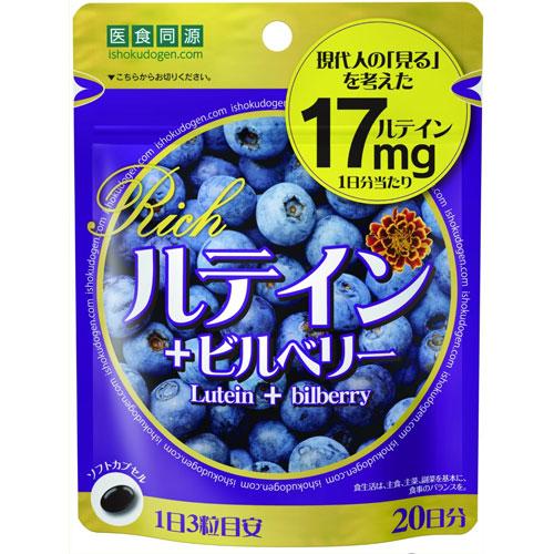 医食同源/ISDG 叶黄素蓝莓60粒/袋