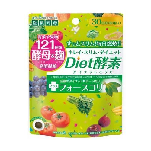 【包邮】【买一送一临期商品】医食同源/ISDG DIET减肥酵素 60粒/袋(2018年7月)