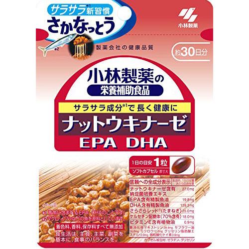 小林制药/KOBAYASHI 纳豆激酶素+DHA+EPA等提取物 30粒