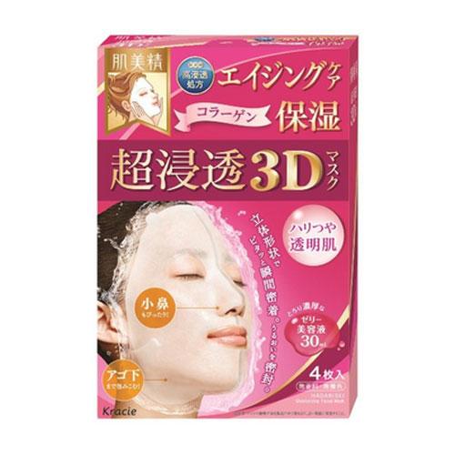 肌美精/KRACIE 超渗透3D抗皱保湿面膜 4片装