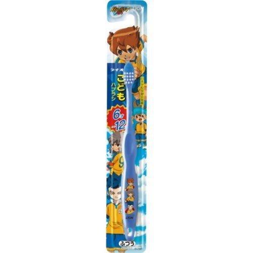 【包邮】【保税区闪送】狮王/LION 6~12岁用卡通版儿童牙刷 1支 蓝色