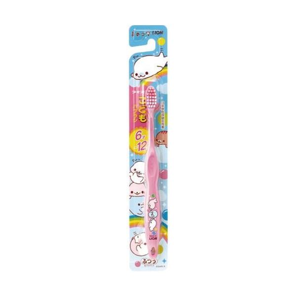 【包邮】【保税区闪送】狮王/LION 6~12岁用卡通版儿童牙刷 1支 粉色