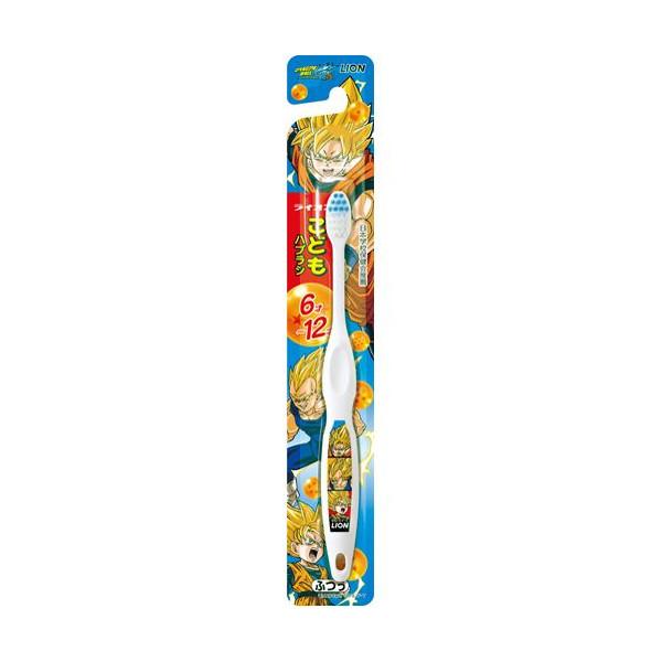 【包邮】【保税区闪送】狮王/LION 6~12岁用卡通版儿童牙刷 1支 白色