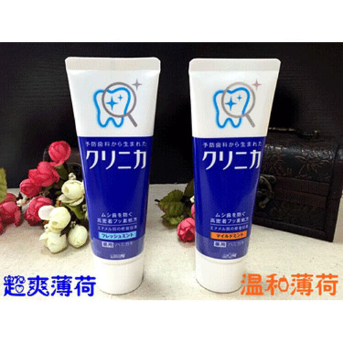 狮王/LION  温和/清新薄荷2支组合装 酵素牙膏130g  1盒