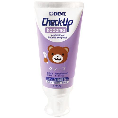 狮王/LION  纯天然可吞咽果味龋克菲防蛀牙儿童牙膏 60g  葡萄味