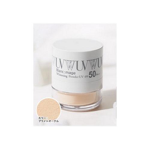 【包邮】【上海现货】BLANC MAGE 无添加 矿物美白防晒粉 蜜粉 晒粉SPF50自然肌色定妆控油