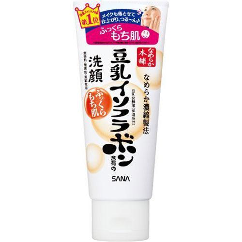 莎娜/SANA  豆乳洗面奶  150g