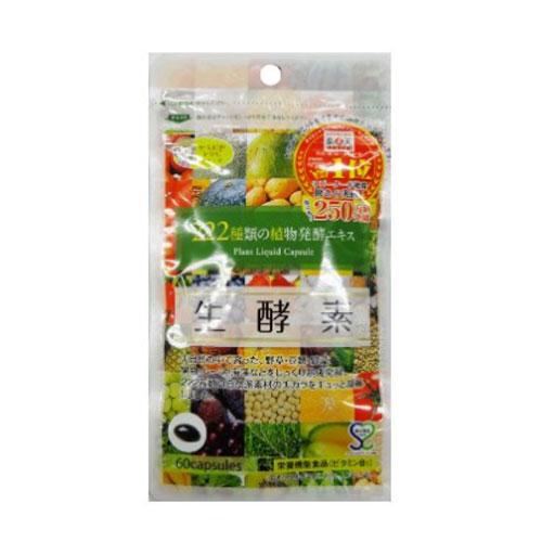 GYPSOPHILA 减肥生酵素/222种天然植物水果谷物浓缩精华 30日/60粒
