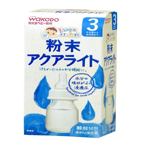 和光堂/WAKODO 婴儿电解质饮料 补充水分 感冒发烧备用 3.1gx10袋
