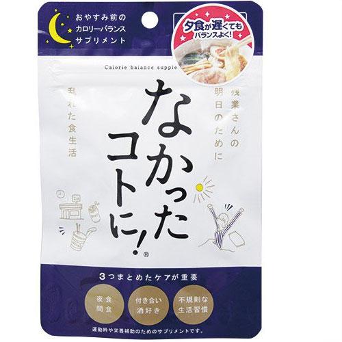 让一切消失·爱吃的秘密 白芸豆减肥丸 夜用30粒