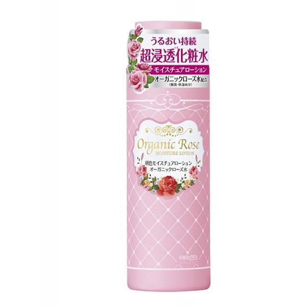 明色/MEISHOKU 玫瑰超浸透保湿化妆水 玫瑰薏仁水 2瓶装