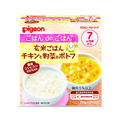 贝亲/PIGEON 7个月宝宝适用玄米粥/稀饭+鸡肉蔬菜羹蔬菜羹60g×2包