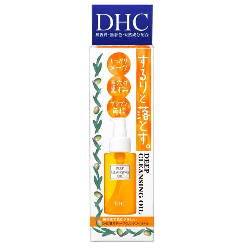 蝶翠诗/DHC  橄榄深层清洁卸妆油 70ml