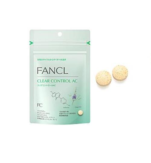 芳珂/FANCL 祛痘去印素120粒/袋 30日