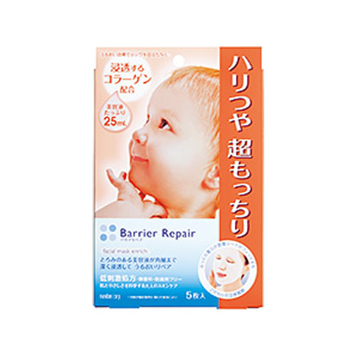 漫丹/MANDAM 婴儿肌肤弹性胶原蛋白面膜 5片装