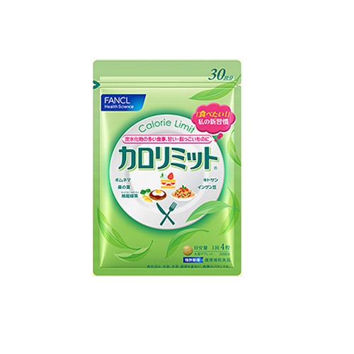 芳珂/FANCL 完美瘦身纤体控热素 120粒/袋 30日