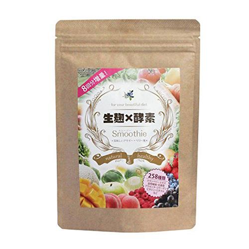 【包邮】【日本直邮】诗慕/SMOOTHIE 生麴×酵素 230g/袋
