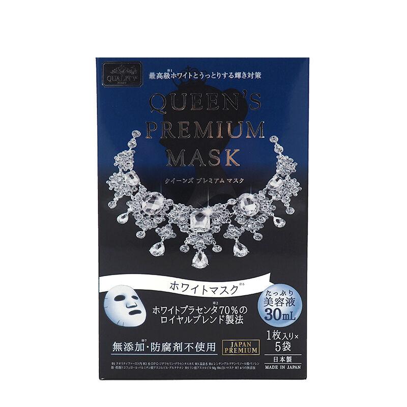 【香港直邮】【2件装】日本quality first皇后的秘密钻石女王面膜蓝色美白5片/盒