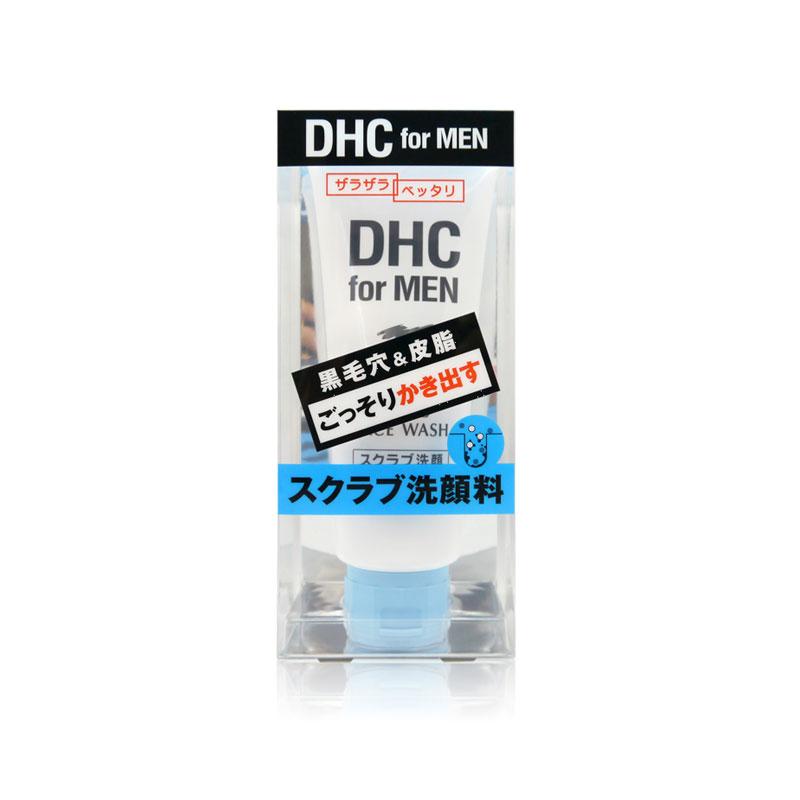 【香港直邮】【2件装 包邮包税】日本DHC男士磨砂洁面膏洗面奶140g/瓶