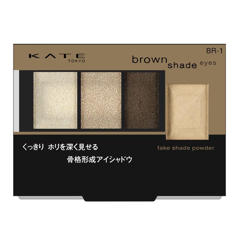 【香港直邮】日本Kanebo嘉娜宝kate凯婷3+1立体四色眼影鼻影盘 珠光棕 BR-1 2.2g/盒
